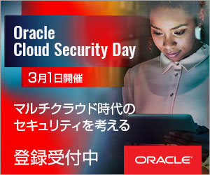 OracleCloudDay