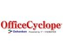 OfficeCyclope(エンタープライズサーチ・社内情報検索システム)