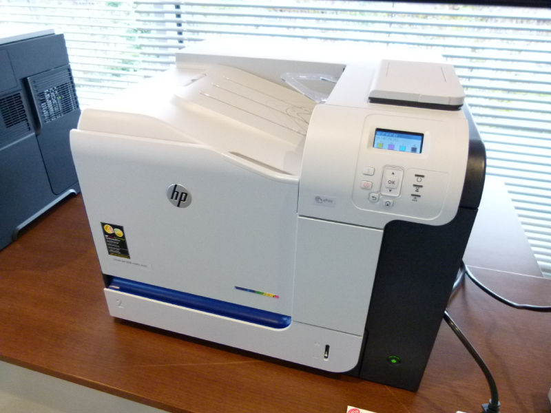A4カラーレーザープリンタの「HP Laserjet Enterprise 500 Color M551dn」