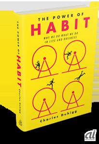 habit browser pdf ダウンロード失敗
