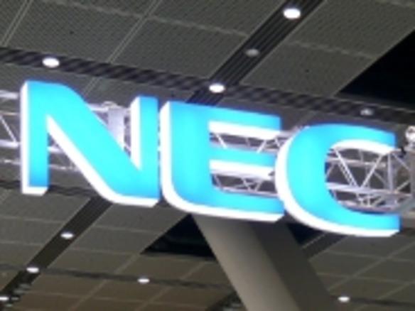 NEC、総務や調達、販促など共通業務を提供する新会社を設立--子会社4社 ...