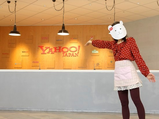 Ziddyちゃんの「私を社食に連れてって」:ヤフー新オフィスの大規模社食&コラボスペースに大興奮編