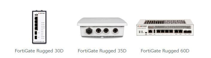 (左から)FortiGate Rugged 30D、同35D、同60D