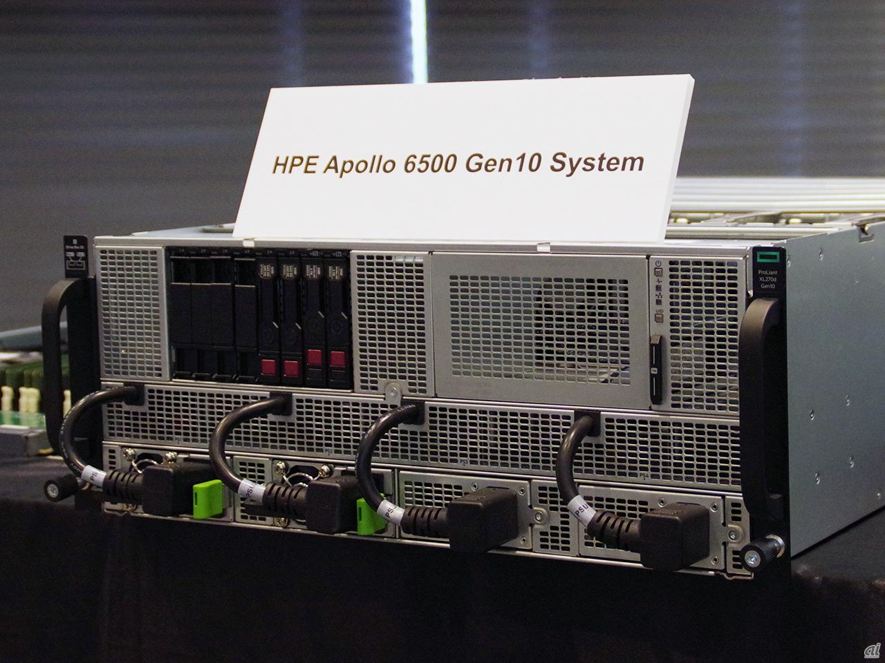 hpe gpu特化型サーバ apollo 6500 gen10 を発表 企業のai活用を支援