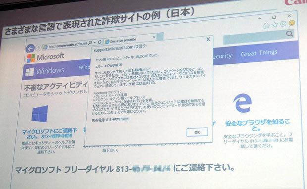 SMS infoからのメール 詐欺か -<至急>SMSでinfoと …