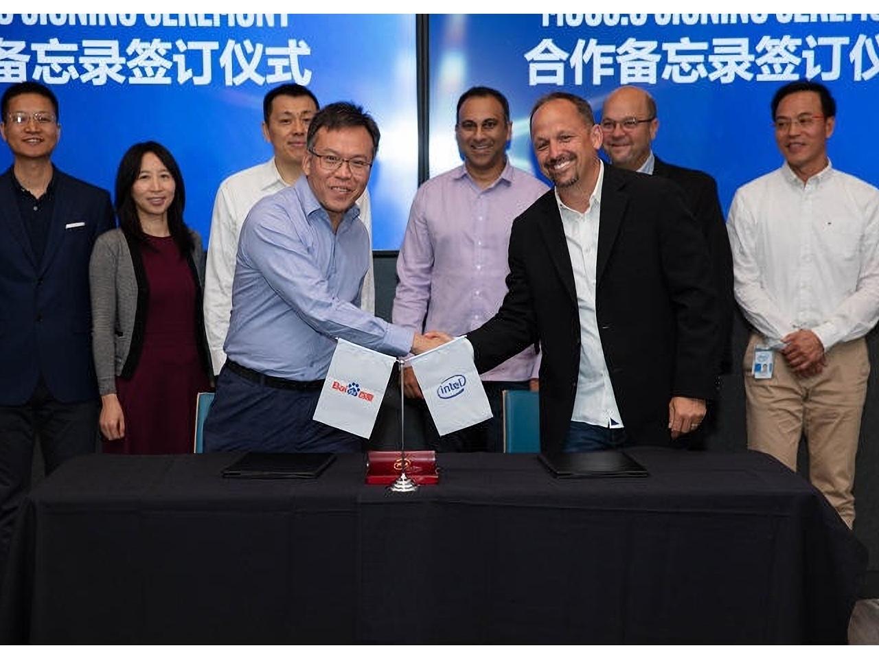 インテルとバイドゥがクラウド、AI、5Gなどで協力へ--3年契約を締結