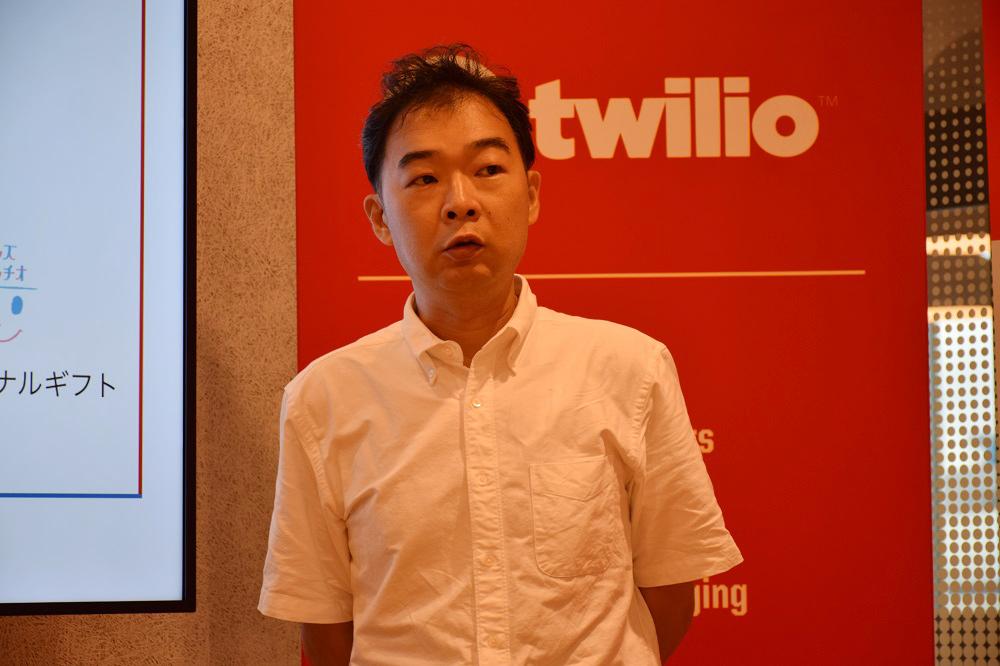 米Twilioが日本法人を設立--クラウドコミュニケーション基盤の