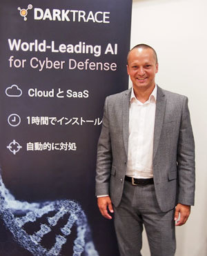Darktrace Global Head of Threat AnalysisのMichael Beck氏