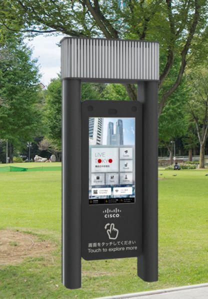 シスコ、スマートポールの実証実験を開始--東京都の「データハイウェイ ...