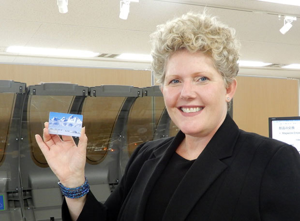 日本データカードおよびエントラストジャパン 代表取締役社長のSuzanne Kelsall氏(写真提供:エントラストジャパン)