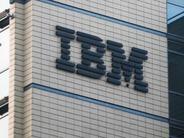 IBM、第3四半期決算は売上高が予想上回る–レッドハットやクラウド好調
