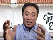 ServiceNowはユーザーに何を提供してくれるのか–日本法人社長に聞く