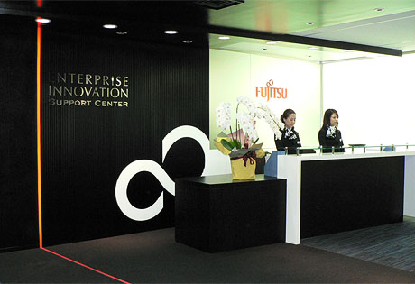 23日にオープンする「Enterprise Innovation Support Center」の受付