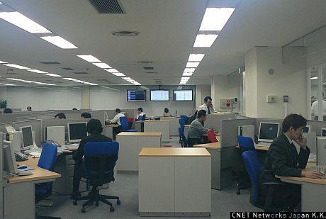 富士通がBPOセンターを新設 - ZDNet Japan