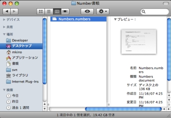 FinderのプレビューはQuick Lookのサムネイル