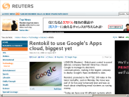 Rentokil to use Google's Apps cloud, biggest yet | Technology | Internet | Reuters