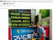 Picasa Web Albums - Chris - Japan Linux Symposium