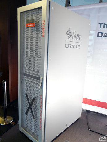 Exadata Database Machine Version 2