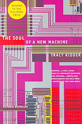 「The Soul of a New Machine」表紙